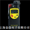 TX2000便携式硫化氢检测仪
