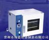 6020真空干燥箱生产厂家