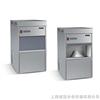 TF-ZBJ-40型雪花制冰机/冰柜/方块制冰机