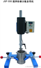 JSF-550攪拌、砂磨、分散多用機