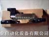 NOK PPT-SD6M-5-10-TPQP 电磁阀