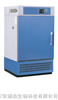 参数不如看不清楚,请下载图片后查看高低温试验箱|高低温交变试验箱