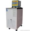 HX-10C型-30-99℃智能恒温循环器/低温浴槽(10L)