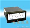 YE-101矩形膜盒压力表