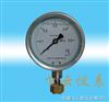 YN-100B不锈钢耐震压力表