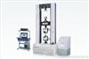 CMT5000系列微机控制电子万能试验机