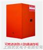G800120R可燃液體防火防爆儲存櫃