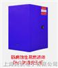 G800300B弱腐蝕性易燃液體防火防爆安全柜