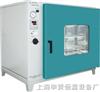 DZF-6250DZF-6250真空干燥箱