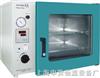 DZF-6050/6051/6052真空干燥箱