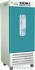 HSX-150D恒温恒湿箱