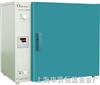 BPH-9100A高温鼓风烘箱