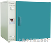 BPH-9100A高温鼓风干燥箱