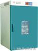 BPH-9050A高温鼓风干燥箱