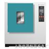 GD/HS6025高低温恒定湿热试验箱