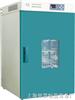 DHG-9240B电热恒温鼓风干燥箱 真空干燥箱 高温老化干燥箱