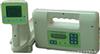 SL-480 管线探测仪