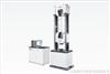 WAW-G系列微机控制电液伺服钢绞线火竞猜