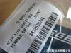 岛津Shimadzu670-15003-03石墨垫