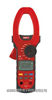 UT209交直流大电流数字钳形万用表