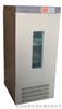 HZDP-1-B液晶控制低温生化培养箱(100L0.5度均匀性)