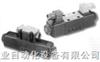 VICKERS DG4V-3S-OB-VM-U-H5-60/威格士电磁阀