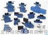 VICKERS DG4V-5-6CJ-MU-H6-20/威格士电磁阀