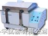SHZ-28B油浴恒温振荡器