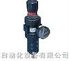 AB18-03-FGG0PARKER过滤减压阀
