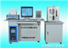 KD-202型红外碳硫分析仪