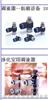 日本调速器—防腐设备SUS303,匹士克净化室用调速器,匹士克PISCO控制器