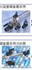 日本大流量调速器系列,匹士克调速器系列万向型,匹士克PISCO控制器