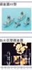 日本调速器PP型,匹士克防火花型调速器,匹士克PISCO控制器