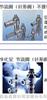 日本节流阀(针形阀)不锈钢 SUS316,匹士克净化室 节流阀(针形阀)系列,匹士克PISCO控制器