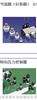 日本节流阀(针形阀) ET,匹士克单向压力控制器,匹士克PISCO控制器