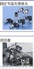 日本固定节流孔型接头,匹士克消音器,匹士克PISCO控制器