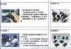日本换向阀手控阀,匹士克门球阀系列机械阀门,匹士克PISCO控制器