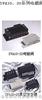 日本SVA10、20系列电磁阀,日本匹士克SVA10-20真空发生器,匹士克PISCO电磁阀真空器