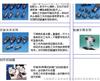 日本闭合夹具爪坯开放夹机械控制器,匹士克机械控制器,匹士克PISCO执行器