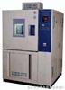 GDW(J)-010 高低温试验箱