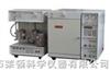 GC9800 GC900A 环境空气中总烃/非甲烷总烃/苯系物分析专用专业气相sbobet利记体育app