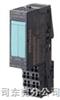 德国SIWAREX CS 称重模块,西门子SIWAREX CS 称重模块,SIEMENS过程仪表