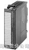 德国西门子SIWAREX U 称重模块,SIEMENS过程仪表,德国过程仪表