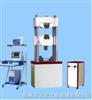 WES-1000P屏显式液压万能试验机