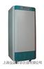 智能光照培养箱(250L)