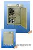 隔水式恒温培养箱(50L)