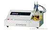 WS-1型微量水分測定儀