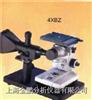 摄影金相显微镜