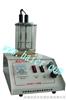 HCR11409橡胶防老剂.硫化促进剂软化点测定仪