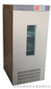 HZDP-1-A低温生化培养箱(100L)